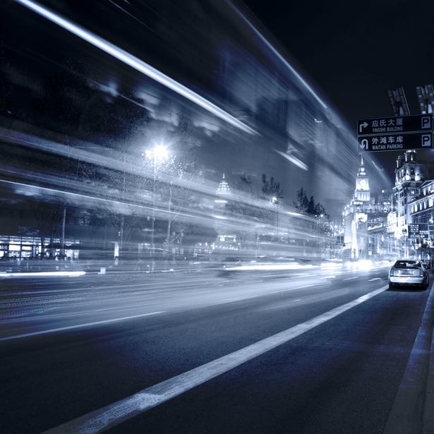 Фотообои ночной город небоскребы (city-0000453)