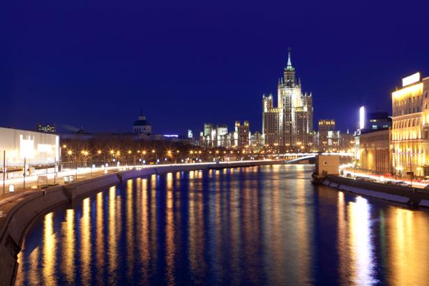 Фотообои Москва ночной город (city-0000503)