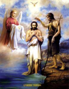 икона Крещение Господне (icon-00058)