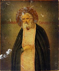Икона Серафим Саровский (icon-00082)