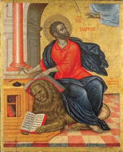 Икона Евангелиста Марка (icon-00090)