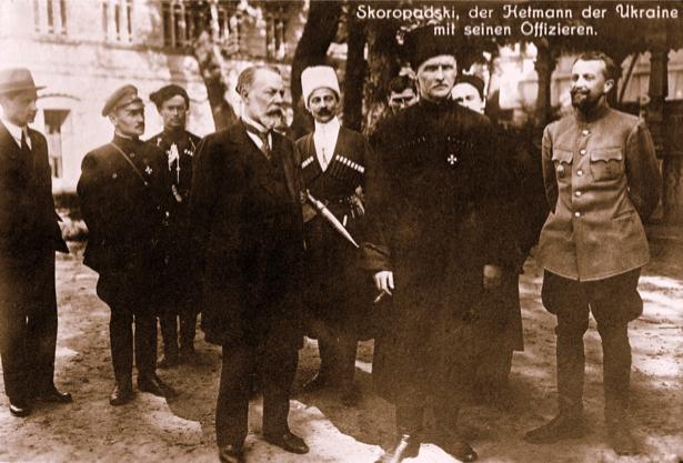 Гетман Скоропадский со своими офицерами (ukraine-0052)