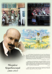 ukraine-0315