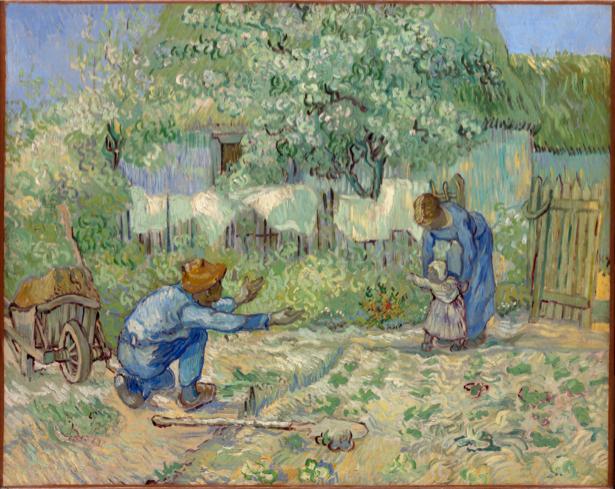 Ван Гог композиция (art-0000187)