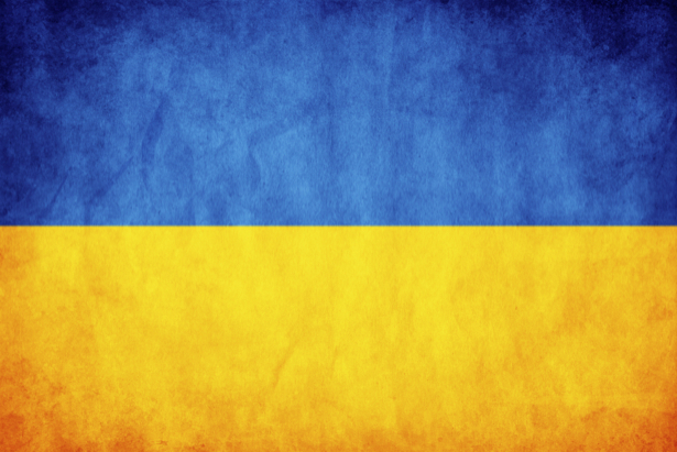 Фотообои украинский флаг Украина (background-0000191)