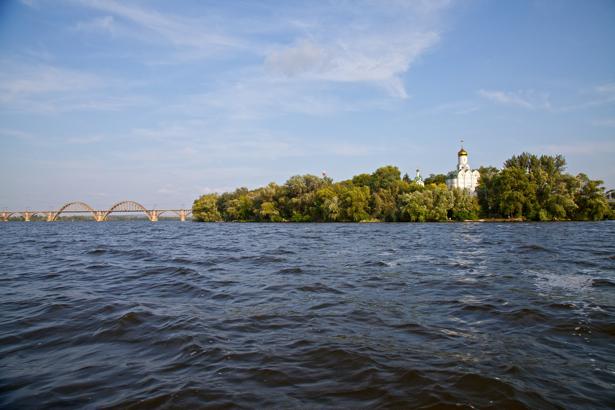 Фотообои Днепропетровск вид на Днепр (city-0000886)