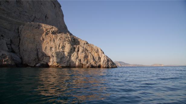 Фотообои Черное море гора Новый Свет (sea-0000263)