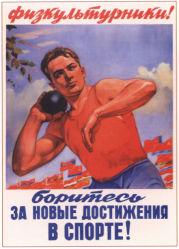 sport-0000105