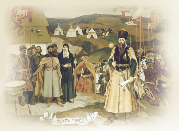 Вступ П. Сагайдачного зі своїм військом до Київського братства (ukraine-0075)