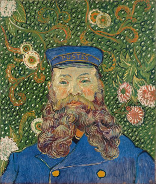 Ван Гог портрет (art-0000243)