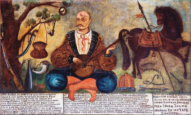 Крымский запорожец (ukraine-0002)