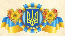 ukraine-0111