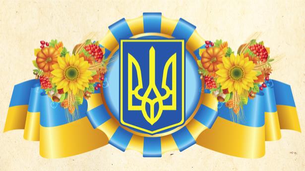 герб Украины, флаг Украины (ukraine-0111)
