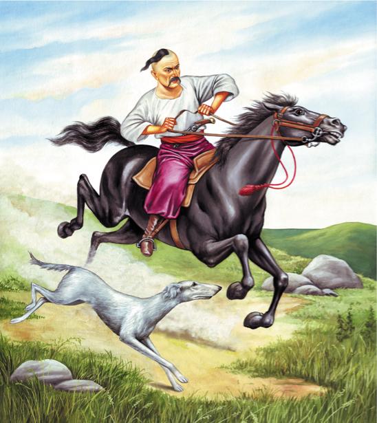 иллюстрация к произведению Олекса Стороженко - Влюбленный черт (ukraine-0201)