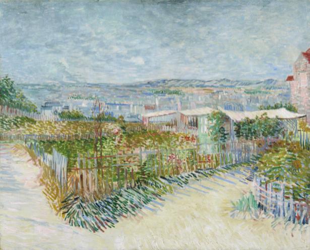 Ван Гог пейзаж (art-0000219)