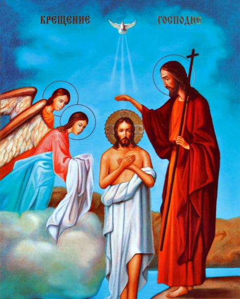 Икона Крещение Господне (icon-00013)