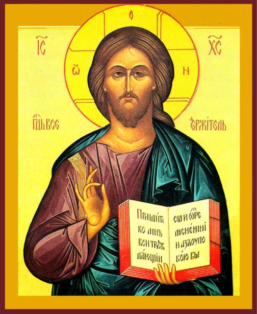 Икона Иисус Христос (icon-00063)
