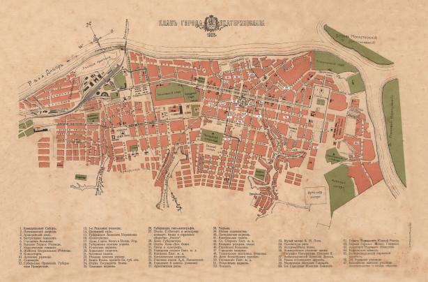 Фотообои Екатеринослав 1909 (map-228)